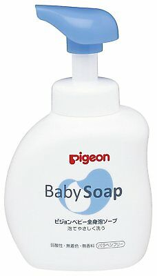 Pigeon Vernix Baby Soap Ph Balanced Unscented 500 ml Made in Japan