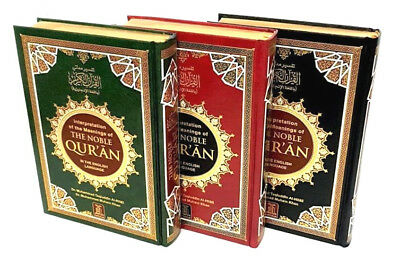 SPECIAL OFFER: The Noble Quran Arabic/English - Deluxe Gold Pages (DS)