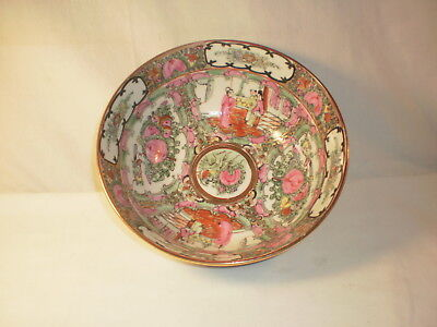 Vintage Andrea Japanese Porcelain Ware Decorated In Hong Kong Gold Trimmed Bowl