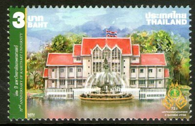 Thailand 2015 3Bt Kasetsart University Mint Unhinged
