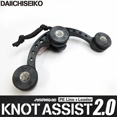 Daiichiseiko Knot Assist 2.0 - for FG Braided Line to Leader Connection