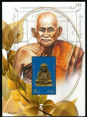 Thailand 2015 Buddhist Amulet Miniature Sheet Mint Unhinged