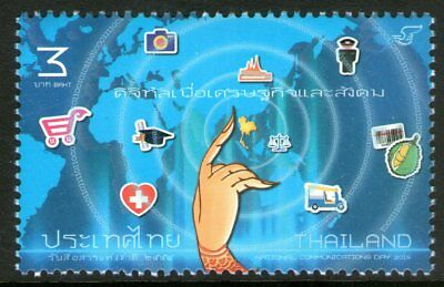 Thailand 2015 3Bt Communications Day Mint Unhinged