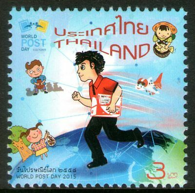 Thailand 2015 3Bt World Post Day Mint Unhinged