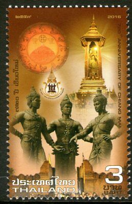 Thailand 2016 3Bt Chiang Mai Mint Unhinged