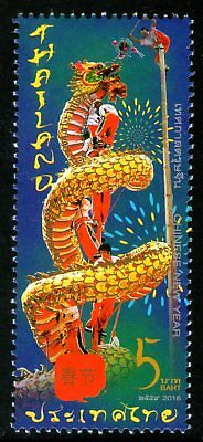 Thailand 2016 5Bt Chinese New Year Mint Unhinged