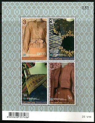 Thailand 2016 Thai Heritage Conservation Miniature Sheet Mint Unhinged