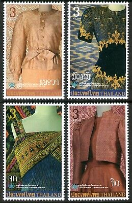Thailand 2016 Thai Heritage Conservation set of 4 Mint Unhinged