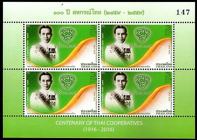 Thailand 2016 Thai Cooperatives Sheetlet of 4 Mint Unhinged