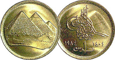 Egypt 1984 1 Piastre Uncirculated (KM533)