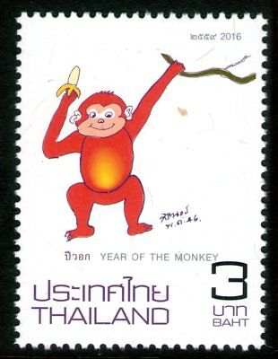 Thailand 2016 3Bt Year of the Monkey Mint Unhinged