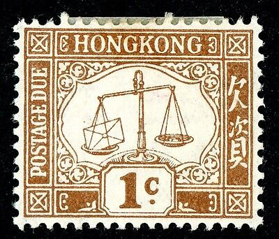 Hong Kong 1923 Unused Scott J1 And J5 Postage Due Stamps