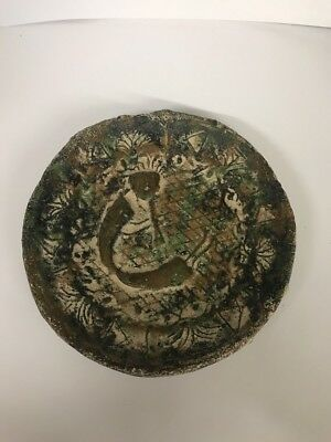 """Antique Small Plate 5"""""""