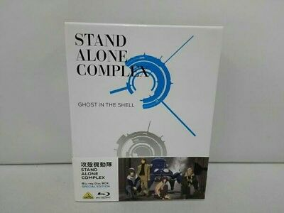 Ghost in the Shell STAND ALONE COMPLEX Blu-ray Disc BOX SPECIAL EDITION Used