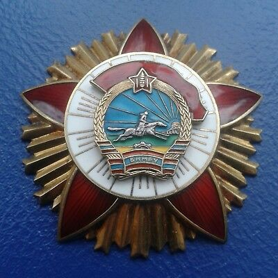 Original Soviet Mongolian Russian Order of the Red Banner of Combat Valor, Medal