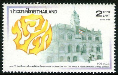 Thailand 1989 2Bt Post and Telecommunications School Mint Unhinged