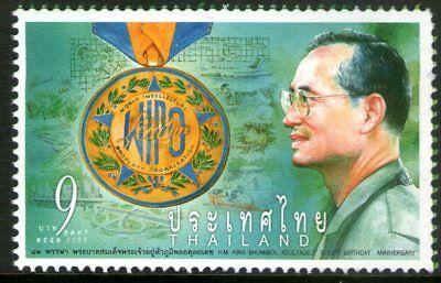 Thailand 2009 9Bt King's 82nd Birthday Mint Unhinged