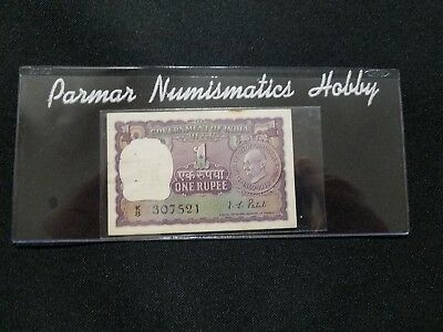 India Re. 1 Bank Note Circulated condition, Signed by I J Patel.