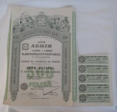 1916 RUSSIAN RUSSIA FRANCE Bank of SIBERIA Stock Certificate Bank Note Coupons