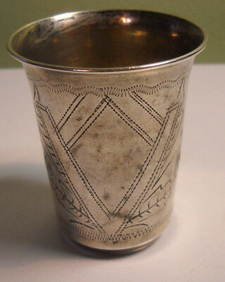 "Russian Hallmarked Engraved Cup 84%Silver 95 grams 2 7/8"" H 2.25"" wide at top"