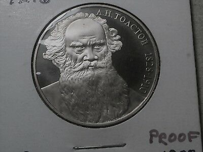 USSR Russia 1 ruble 1988 Tolstoy proof War and Peace author