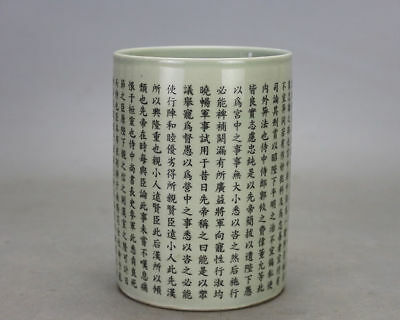 Chinese old  hand-carved porcelain Word pattern brush pot Furnishing articles