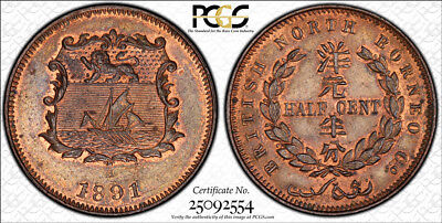 1891-H British North Borneo 1/2 Cent PCGS Shield MS63 Red Brown Only 20 Higher!