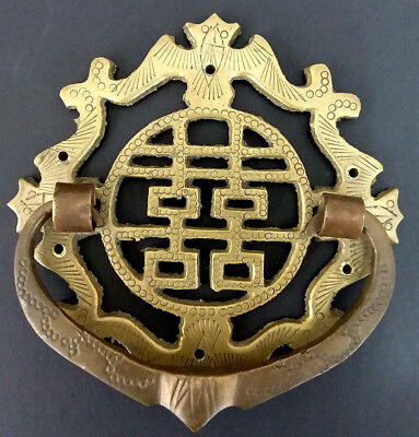 Chinese Brass Cabinet Bail Pull Handle Double Happiness Backplate Hardware VTG
