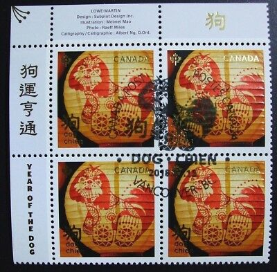 Chinese New Year of the Dog 2018 Stamps Canada First Day Cancellation Block