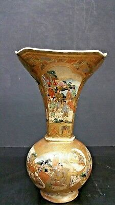 Antique Japanese Satsuma Earthenware Vase
