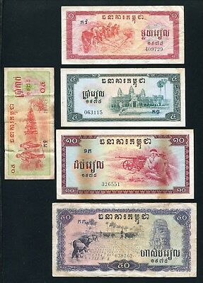 Cambodia 1975 Banknote 0.5 1 5 10 50 Riels Polpot Khmer Rouge , Set Of 5