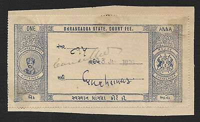 (111cents) India Dhrangadra State One Anna Court Fee Stamp