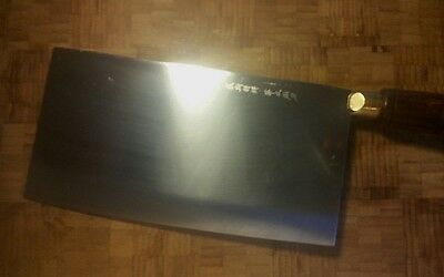 9.25-in. by 4.75-in. Chinese Vegetable Cleaver Traditional/Dexter Russell. S6198