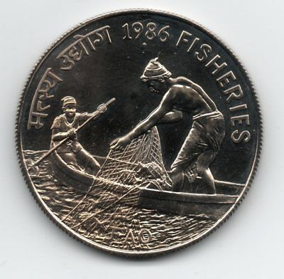 1986 India 20 Rupees Fao Fisheries Copper Nickel Unc Scarce
