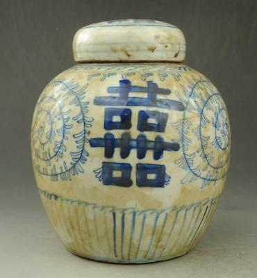 """Chinese old hand-made porcelain Blue & white Hand painted """"囍""""Word  pot"""