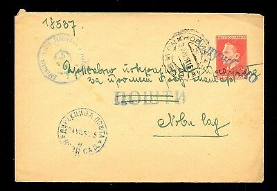 Yugoslavia - Envelope With Hand Overprint, Cyrillic Letters In Blue Color 'sluzb