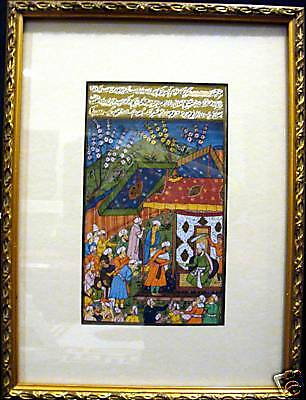 Antique Persian Miniature Painting  Framed