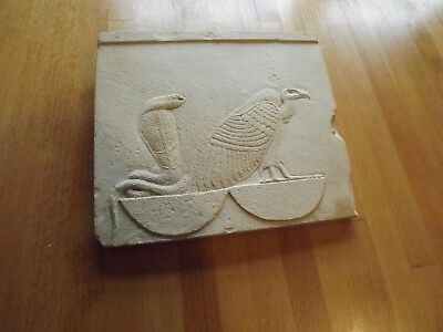 Vintage Metropolitan Museum of Art Clay Tile Egypt Cobra & Vulture 7X6""