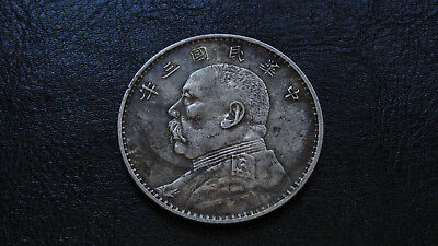 1914 China Fatman silver dollar Yuan Shih Kai 1 Dollar