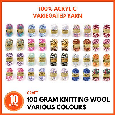 10x Multi Colour Knitting Wool Acrylic Yarn 8ply 100g Many Colour to choose from