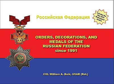 """NEW COLOR """"ORDERS, DECORATIONS AND MEDALS OF THE RUSSIAN FEDERATION  order medal"""