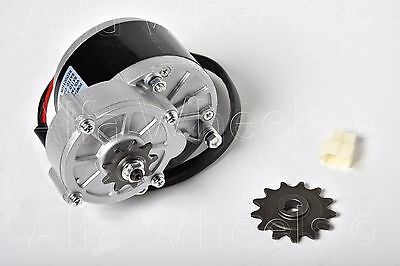 USED 250W Gear Front Mount 24 VDC electric motor f bicycle bike Go-Kart ZY1016z3