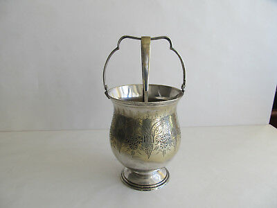 Eales 1779 Set Hand Chase Bucket And Tongs Silver Plate