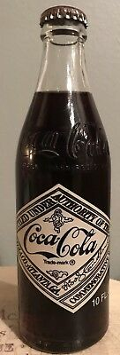RARE 75th Anniversary coke bottle - Very Cool!  Excellent  condition, 1974