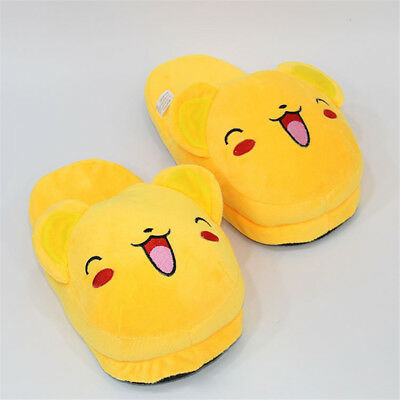 Card Captor Sakura Kero Plush Slippers Home Indoor Warm cute Soft Shoes Gift