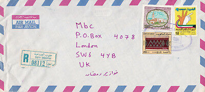 Kuwait registered, mixed franked Airmail to London. hcv Moschee, Teppich, Gehörl
