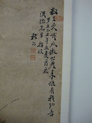 Vintage Chinese Painted Scroll, Calligraphy and Seal Marks