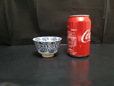 Antique Vintage Chinese Small Blue and White Tea Bowl / Cup