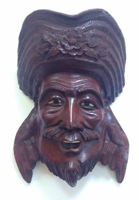 Vintage/Antique Asian Carved Rosewood Chinese Emperor Manchurian Man Face Mask