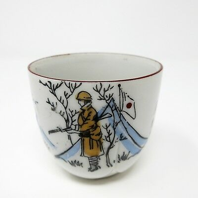 WW2 Japan Military Army Tea Cup China War Soldier Antique Vintage Pottery Rare
